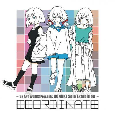 伊藤暢希展「COODINATE」2020年9月30日(水)~10月11日(日)