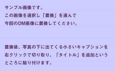 氏名 展 ○○展 「展示タイトル」202●年●月●日(水)~●日(日)